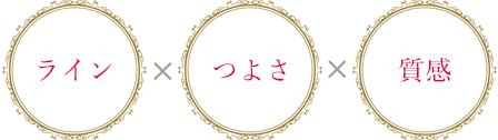 jspma_about_take1_19